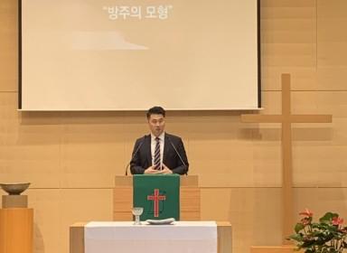 김기정 & 최유미 선교사님 가정을 위…